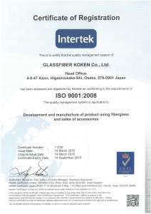 ISO9001glaken